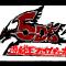 遊戯王5Ds