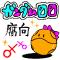 ガンダム-00-腐向