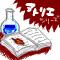 ゲーム-アトリエシリーズ
