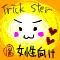 オンラインゲーム-トリックスター